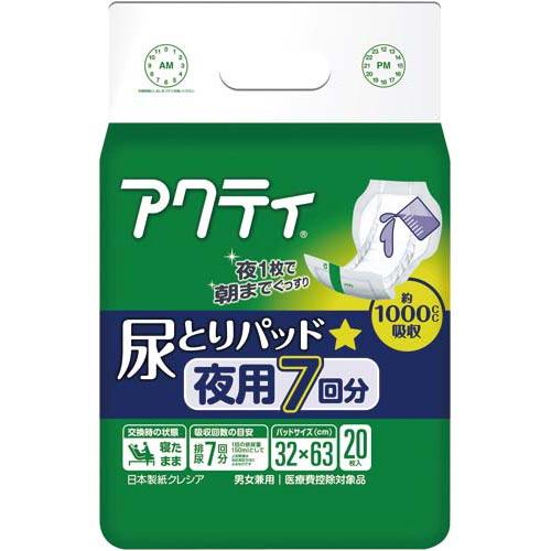 日本製紙クレシア アクティ尿とりパッド夜用7回分20枚