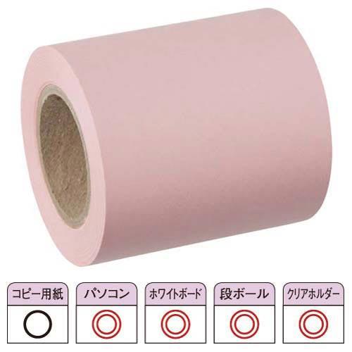 カウネット 強粘着ロール付箋詰替 50mm幅 ピンク