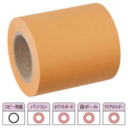 カウネット 強粘着ロール付箋詰替 50mm幅 オレンジ 10個