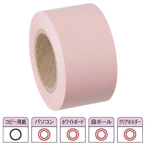 カウネット 強粘着ロール付箋詰替 25mm幅 ピンク 20個
