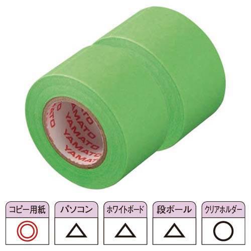 ヤマト メモックロールテープ詰め替えライム2巻