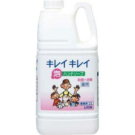 ライオンハイジーン キレイキレイ薬用泡ハンドソープ 業務用 2L