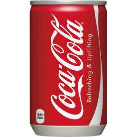 コカ・コーラ コカ・コーラ 160ml 30缶