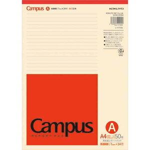 コクヨ キャンパス再生紙レポート用紙 A4 A罫 50枚