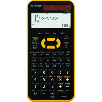 Sharpening function calculator EL-509 MYX yellow