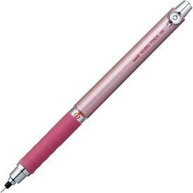 三菱鉛筆 クルトガ ラバーグリップ付 ピンク軸