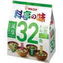 マルコメ 料亭の味 たっぷりお徳減塩 32食