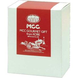 MCC食品 世界のカレーセット 200g 5食入