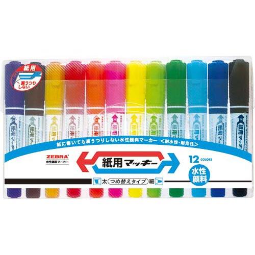 ゼブラ 水性マーカー 紙用マッキー太・細字 12色セット