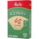 メリタジャパン コーヒーフィルタエコブラウン2−4杯 100枚×3