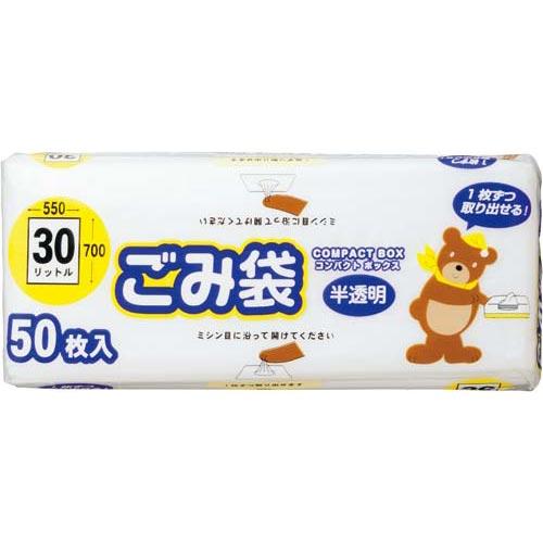 オルディ 高密度コンパクトボックスごみ袋 30L 50枚関連ワード【ゴミ袋 ごみ袋 レジ袋】