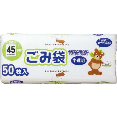 オルディ 高密度コンパクトボックスごみ袋 45L 50枚関連ワード【ゴミ袋 ごみ袋 レジ袋】