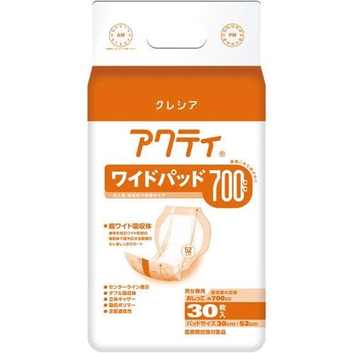 日本製紙クレシア アクティ ワイドパッド700 30枚入