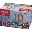 日立マクセル オーディオカセットテープ 10分 4P