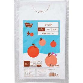 カウネット 低密度薄口ゴミ袋少量パック 45L乳白 20枚×5 | カウモール ゴミ袋 ごみ袋 レジ袋 ビニール袋 日用品 生活雑貨 大掃除 掃除用品