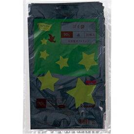 カウネット 低密度薄口ゴミ袋少量パック 90L黒 20枚×5 | カウモール ゴミ袋 ごみ袋 レジ袋 ビニール袋 日用品 生活雑貨 大掃除 掃除用品