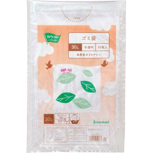 カウネット 高密度薄口ゴミ袋少量パック 30L 30枚 | カウモール ゴミ袋 ごみ袋 レジ袋 ビニール袋 日用品 生活雑貨 大掃除 掃除用品