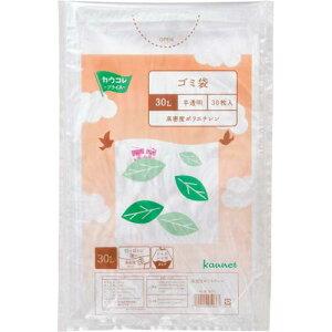 カウネット 高密度薄口ゴミ袋少量パック 30L 30枚×10