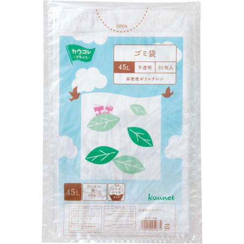 カウネット 高密度薄口ゴミ袋少量パック 45L 30枚 | カウモール ゴミ袋 ごみ袋 レジ袋 ビニール袋 日用品 生活雑貨 大掃除 掃除用品