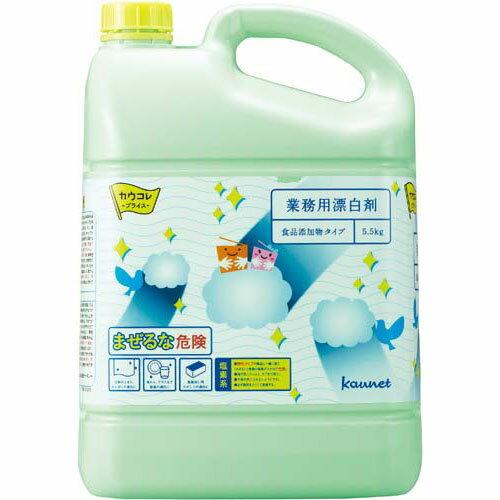カウネット 業務用漂白剤(食品添加物) 5.5kg×3