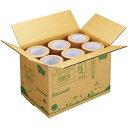 カウネット 布テープ 無包装タイプ 1箱(30巻) | 梱包 梱包資材 テープ 引っ越し 引越し ガムテープ 布 梱包テープ 粘…
