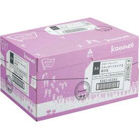 カウネット タイプ2高白色 A4 500枚×10冊 1箱【1ten】関連ワード【コピー用紙 印刷用紙 プリンター用紙】