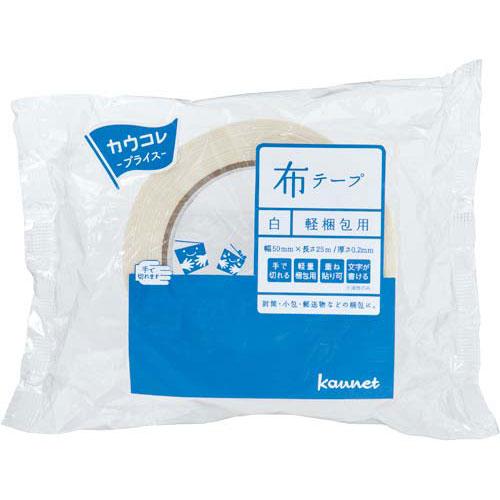 カウネット カラー布テープ 白 1巻 | 梱包 梱包資材 テープ 引っ越し 引越し ガムテープ 布 梱包テープ 粘着テープ 作業用品 生活雑貨 カウモール