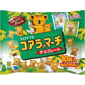 ロッテ コアラのマーチシェアパック 10袋入×3