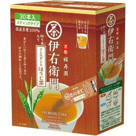 宇治の露製茶 伊右衛門炒り米入ほうじ茶スティック 30本