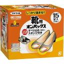 エステー オンパックス靴用 15足分×4箱