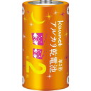 カウネット アルカリ乾電池(エコノミータイプ) 単2形50本
