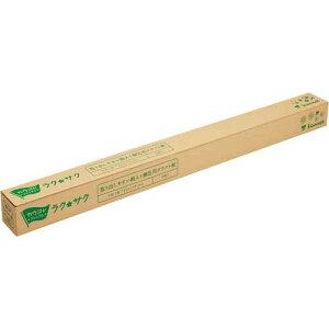 「カウコレ」プレミアム 取り出しやすい箱入りクラフト梱包紙 20枚入 3箱 | 梱包 梱包資材 テープ 引っ越し 引越し 梱包テープ 粘着テープ 作業用品 生活雑貨 まとめ買い カウモール