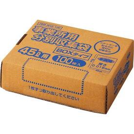 オルディ 高密度容量表示事業所用ゴミ袋45L箱 100枚