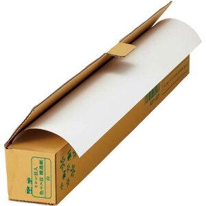 「カウコレ」プレミアム 手切れできるミシン目模造紙 30m巻 白