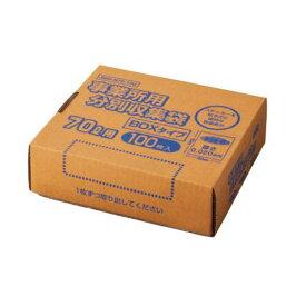オルディ 高密度容量表示事業所用ゴミ袋70L箱 100枚×4