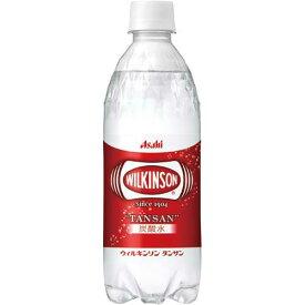 アサヒ飲料 ウィルキンソン タンサン 500ml 24本