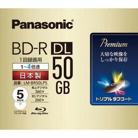 パナソニック BD−R録画用 50GB 4倍速 5枚P