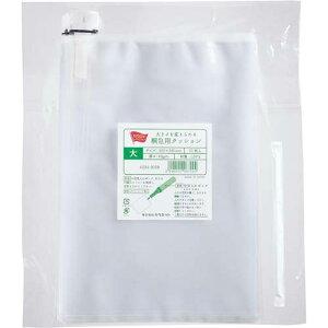 「カウコレ」プレミアム 大きさを変えられる梱包用クッション 大 3袋   梱包 梱包資材 引っ越し 引越し 作業用品 生活雑貨 緩衝材 エアクッション エアークッション まとめ買い カウモール
