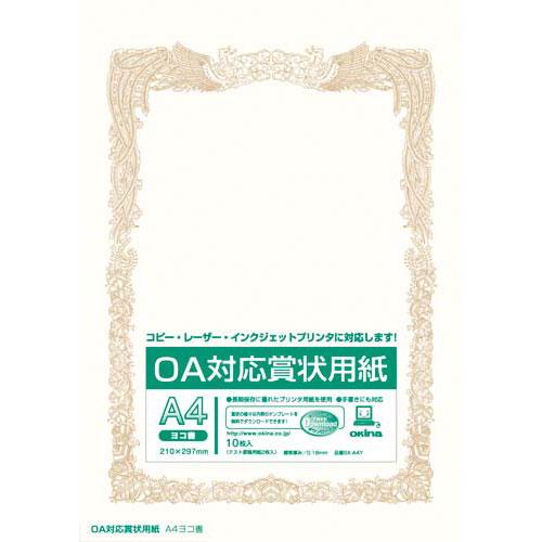 オキナ OA対応 賞状用紙 A4ヨコ書 100枚入