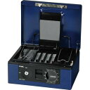 カール事務器 手提金庫 CB−8660 B5 ブルー