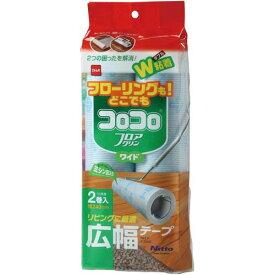 ニトムズ コロコロフロアクリンワイド240mmスペア2巻×3