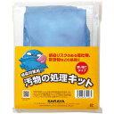 サラヤ 汚物の処理キット 10セット
