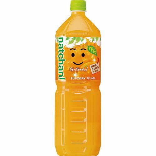 サントリーフーズ なっちゃんオレンジ 1.5L 8本