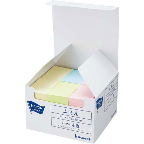 カウネット ふせん徳用パック 75×50 4色 60冊