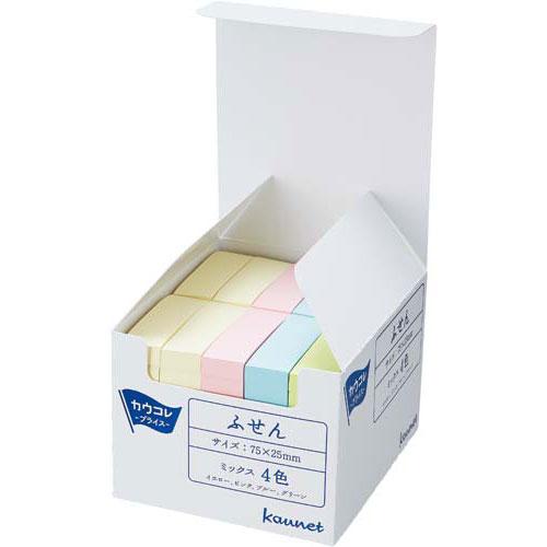 カウネット ふせん徳用パック 75×25 4色 100冊