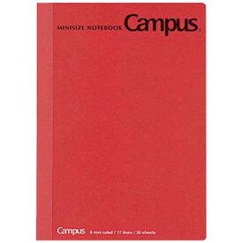 コクヨ キャンパスノートミニサイズB7 B罫30枚赤10冊