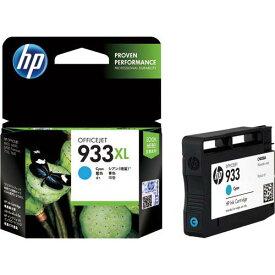 HP 純正インク HP933XL シアン(増量)