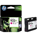 HP 純正インク HP933XL マゼンタ(増量)