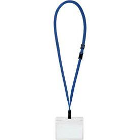 カウネット ソフト吊り下げ名札(名刺サイズ防水)青10個