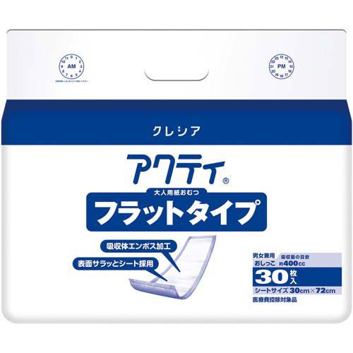 日本製紙クレシア アクティ フラットタイプ